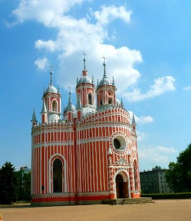 ‪Chesma Church (Chesmenskaya Tserkov)‬