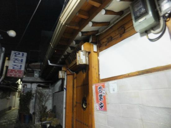 Inn daewon : 入口、せまい路地を入ったところ。周りは飲食店。