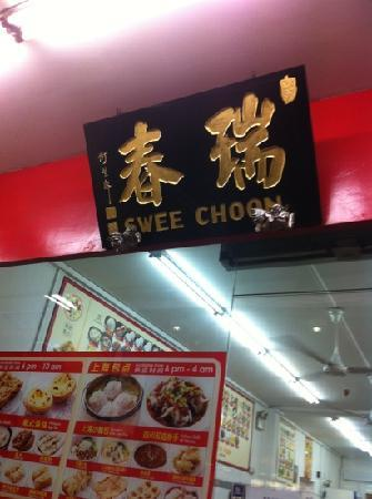 ‪Swee Choon Tim Sum Restaurant‬