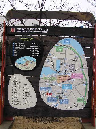 INAX Tile Museum: 焼き物散歩道周辺案内図