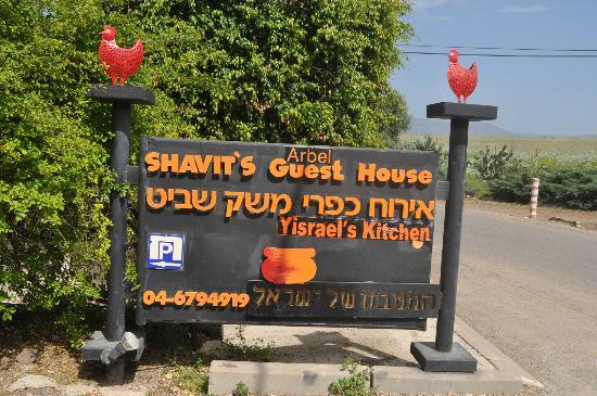 Arbel Guest House Shavit Family : B&B's beautiful sign