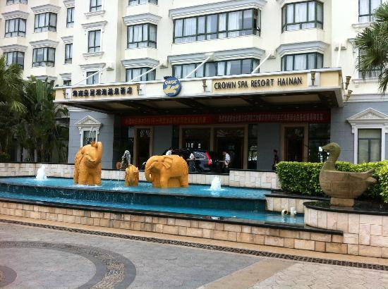 Crown Spa Resort Hainan: Main entrance