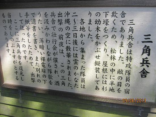 Minamikyushu, Japan: 写りがが悪くすみません。