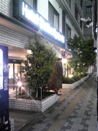 Hotel Station Kyoto Nishikan: 12.04.20【ホテルステーション京都西館】ホテル入口