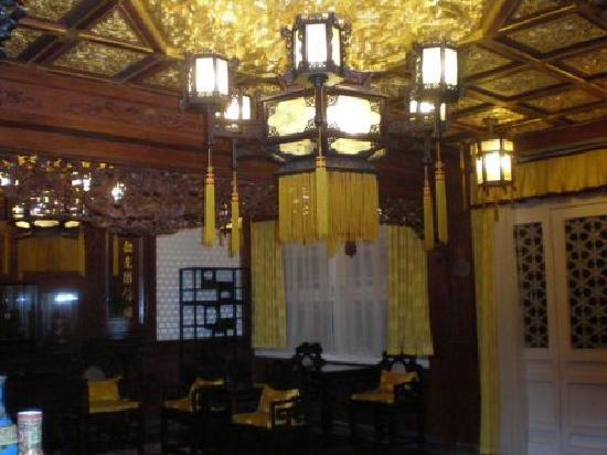 Han's Royal Garden Hotel: Teeraum/Lobby