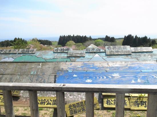 Matsumae Park: 展望台