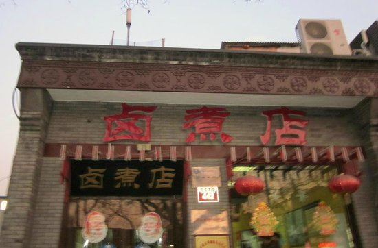 Luzhu Shop