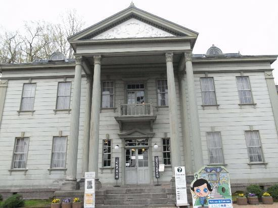 ‪Hakodate City Museum of Photographic History‬