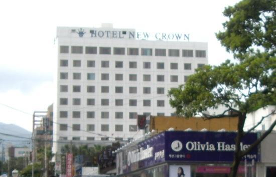 Hotel New Crown: ホテルニュークラウン