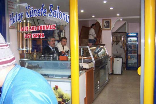 Antakya Evi : Hatay Cunefe, вход в ресторан