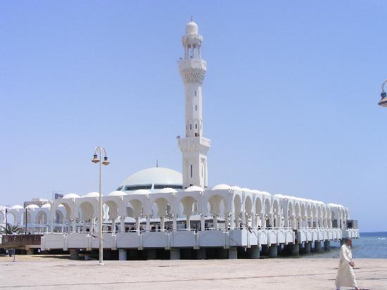 Mezquita Flotante: 'floating' mosque