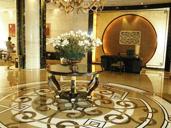 Beijing Scitech Hotel: Foyer