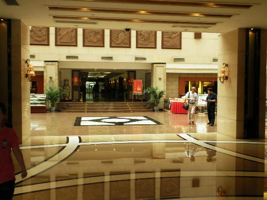 سكاي تك هوتل: ground lobby