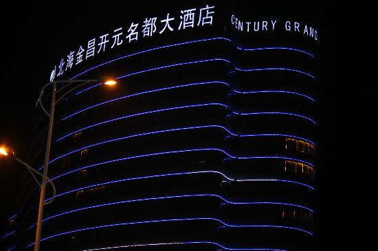 Golden Shining New Century Grand Holtel BeiHai: Night shot of the Outside