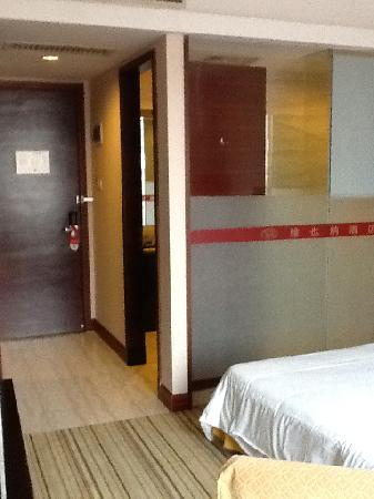 Vienna Hotel Shenzhen Chunfeng: Room