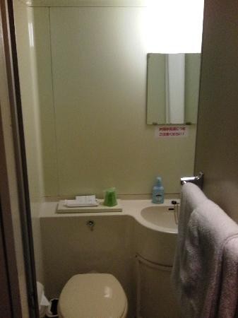 Stays Inn Yamaguchi Yuda: バスルーム