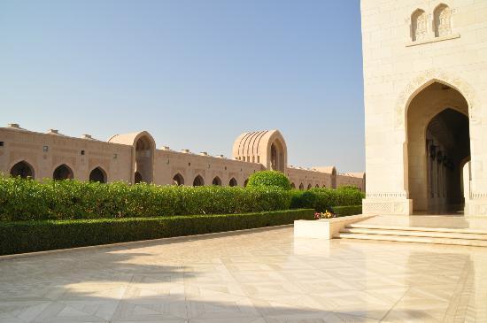 Al Sharq Hotel : moschea
