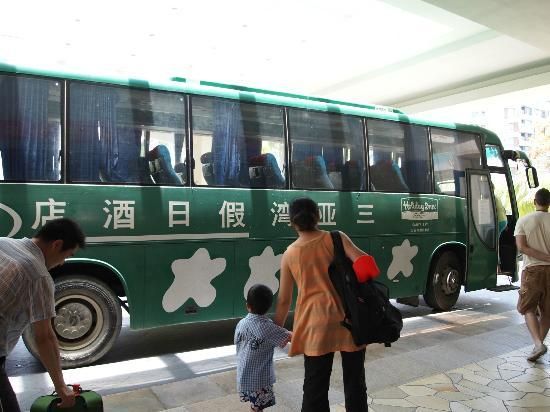 Holiday Inn Resort Sanya Bay : shuttle bus
