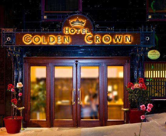 Golden Crown Hotel: Exterior-2