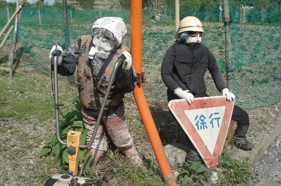 三好市, 徳島県, まるで作業中
