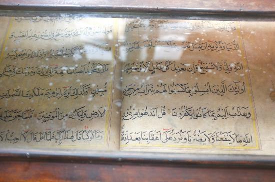 Shah-e-Hamdan : Khat