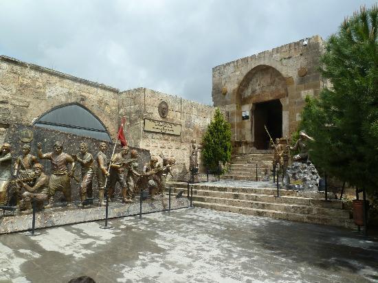 Gaziantep Castle : entrance of the castle