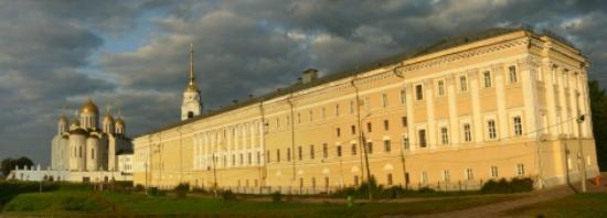 Vladimir Oblast, Rússia: Provided by Vladimir DMO
