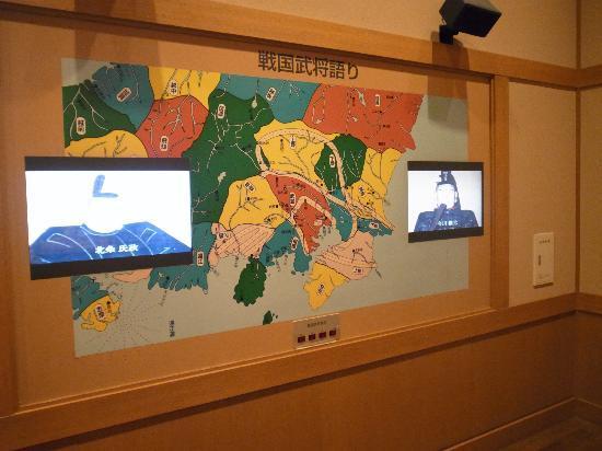 Odawara Castle History Museum: 映像展示/見てのお楽しみです