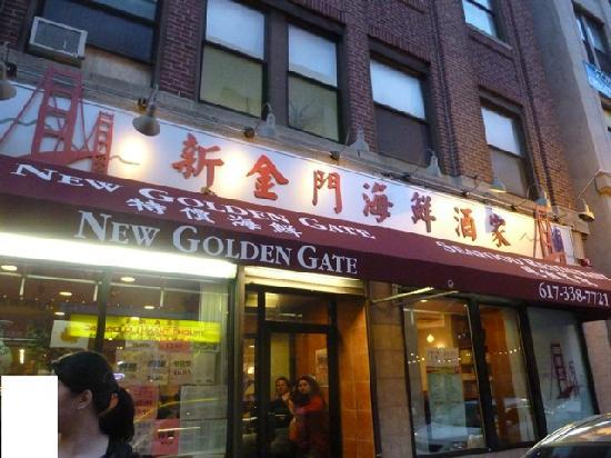 New golden gate seafood boston chinatown menu prices for Best fish restaurants in boston