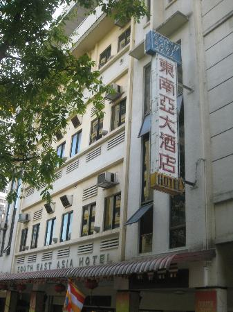 South East Asia Hotel: hotel facade