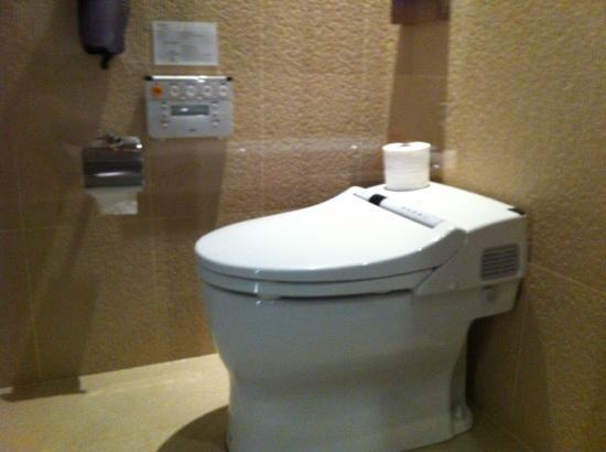 high tech toilette picture of hotel quote taipei songshan tripadvisor. Black Bedroom Furniture Sets. Home Design Ideas