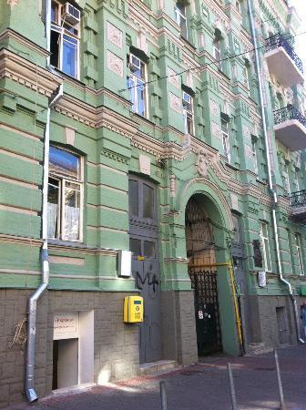 Kiev Lodging Hostel: hostel