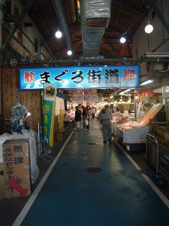 Yaizu, Japan: 市場内1