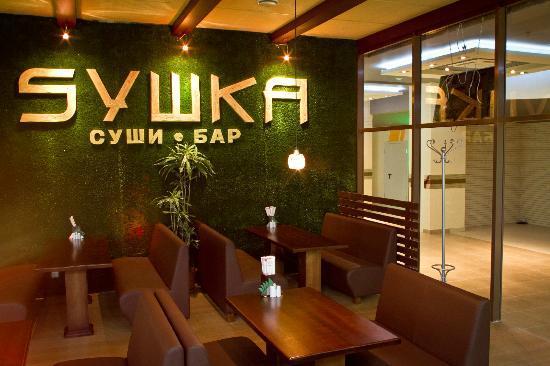 Syshka