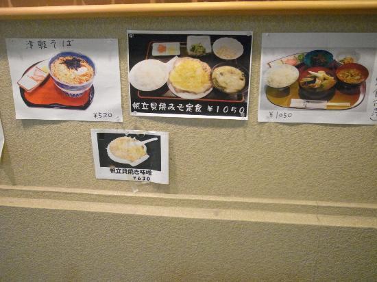 Warabi : 定食も豊富