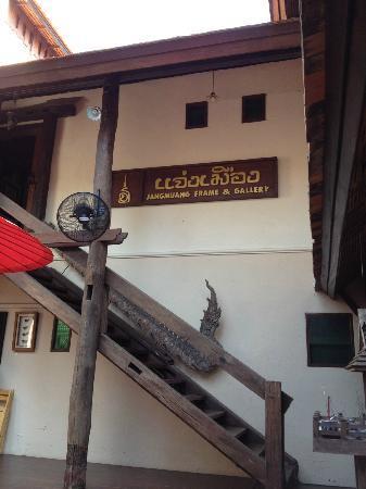 Jangmuang Boutique House: テラス隣接ギャラリー