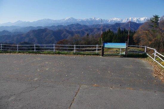 Ogawa-mura, Japonia: 初冬の展望広場