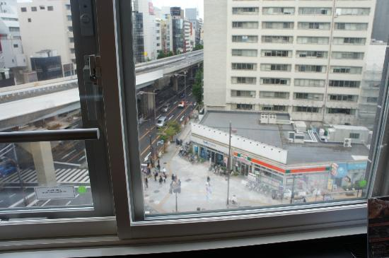 Mitsui Garden Hotel Ueno: view from the room