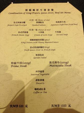Xin Bin Yakiniku: A Copy of the Menu I had