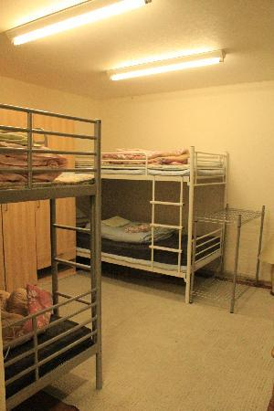 Aizuya Inn: Dormitory - 4 beds