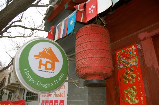 Happy Dragon Courtyard Hostel: Easy to spot!