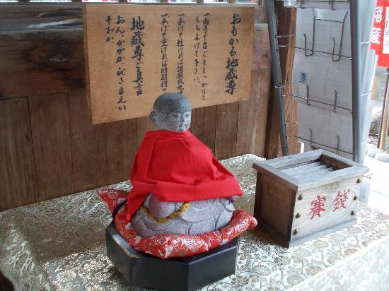 Shitennoji Temple: おもかる地蔵