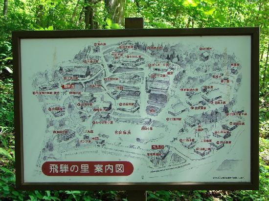 Takayama, Japão: Mapa