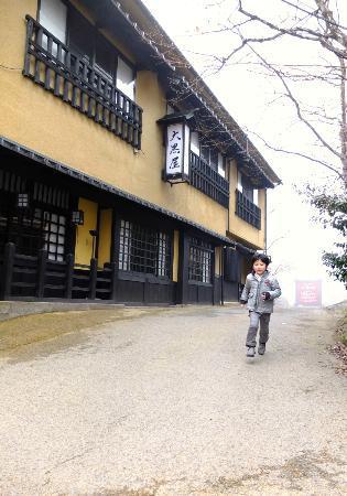 Daikokuya: 和の良さがにじみ出る2階建宿