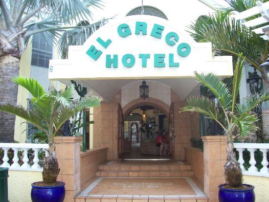 엘 그레코 호텔 사진