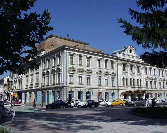 Braila, Romania: Teatru Maria Filoti