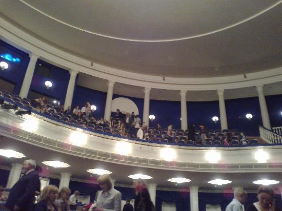 The Moscow Academic Musical Theatre of Stanislavskiy and Nemirovich-Danchenko : Inside The Theatre Auditorium.