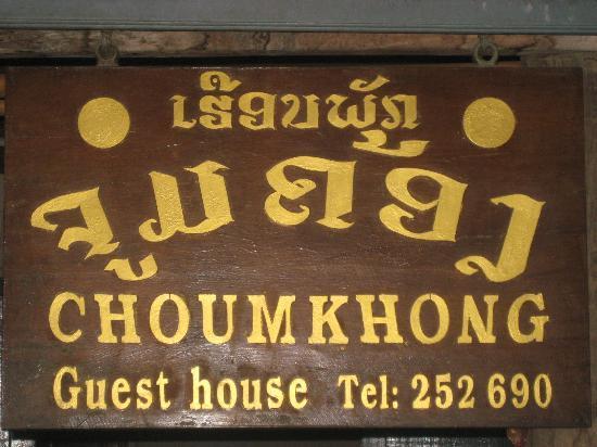 Choumkhong Guesthouse: Schild