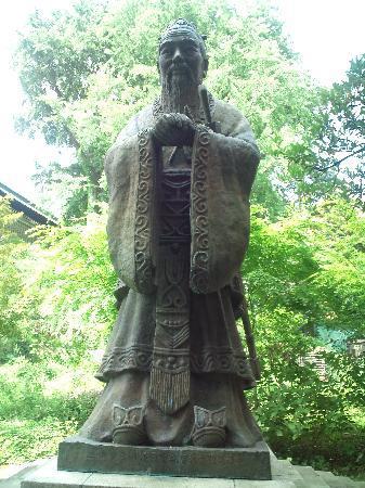 Yushima Seido: 孔子像2