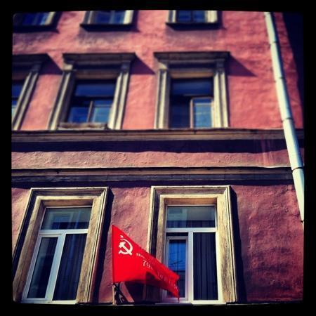 Photo of Hotel Tchekhov St. Petersburg